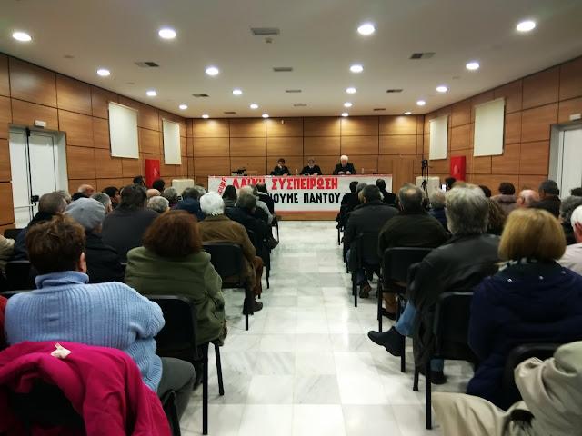 Εκδήλωση της Λαϊκής Συσπείρωσης Ναυπλίου για τις επερχόμενες εκλογές