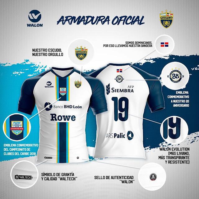 Walon divulga as novas camisas do Atlético Pantoja - Show de Camisas 8a96aa9f1eeb6