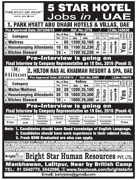 Jobs in 5 Star Hotel in UAE for Nepali, Salary Up to Rs 35,160