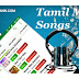 Tamil mp3 songs how to download your Android phone | TAMIL TECHNICAL TIPS