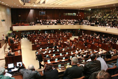 Israel debaterá mais uma vez o reconhecimento do Genocídio Armênio