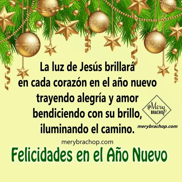 Tarjetas con frases cristianas de feliz año nuevo para saludar en diciembre y enero, feliz año 2018 por Mery Bracho
