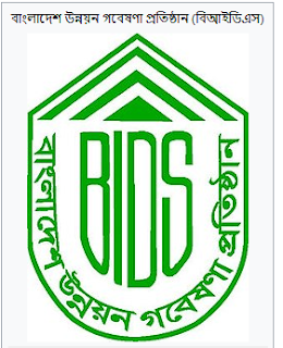 bangladeshi research farm- Bangladesh Institute of Development Studies