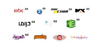 تردد قناة ام بي سي 2020 الجديد