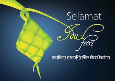 Gambar Selamat Idul Fitri Mohon Maaf Lahir Batin Ketupat Lebaran