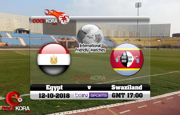 مشاهدة مباراة مصر وسوازيلاند اليوم 12-10-2018 تصفيات كأس أمم أفريقيا