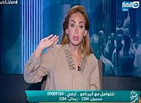 برنامج صبايا الخير حلقة الأربعاء 6-9-2017 مع ريهام سعيد .. كوارث وضحايا الاهمال الطبى مع الاطفال | الحلقة الكاملة
