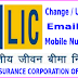 How to Update Email or Mobile Number in LIC Policy Online