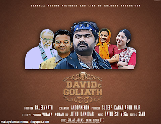 "photos of malayalam film ""David and Goliath"""