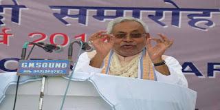 महात्मा गाँधी को सभी पसंद करते लेकिन उनके विचारो पर कोई नहीं चलता: नीतीश कुमार