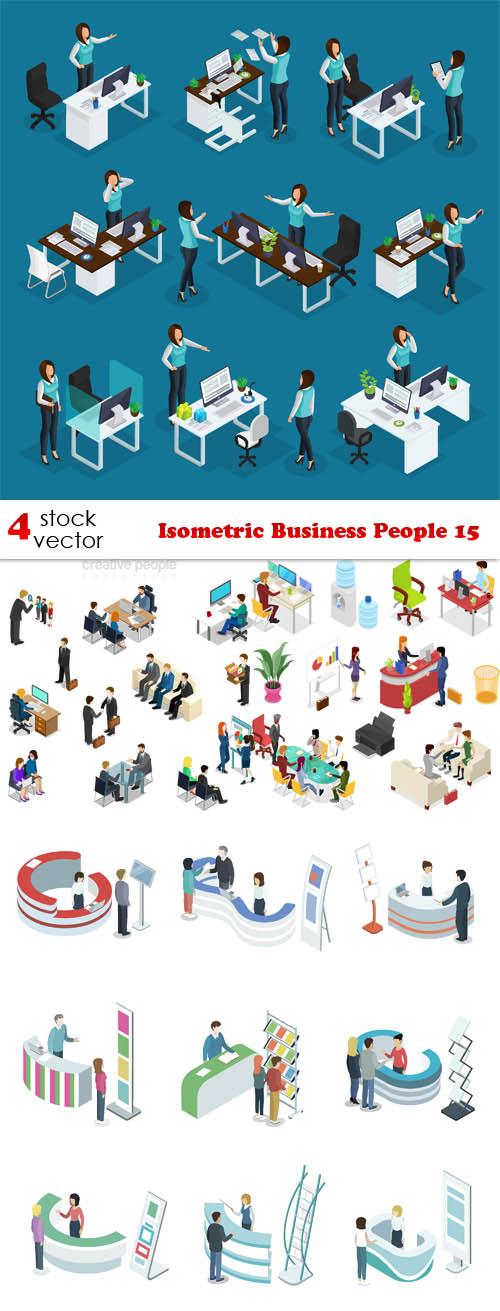 فيكتور شخصيات تجارية للتصميم