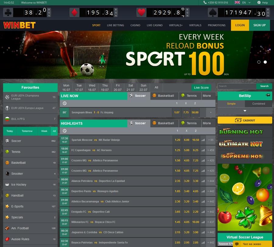 Winbet Sportsbook
