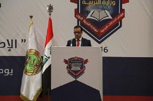 انجازات وزارة التربية وما حققته الوزارة في مجال المناهج الدراسية و تكنلوجيا التعليم