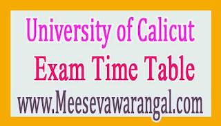 University of Calicut MBA Ist Sem Reg / Supply (CUCSS) Dec 2016 Exam Time Table