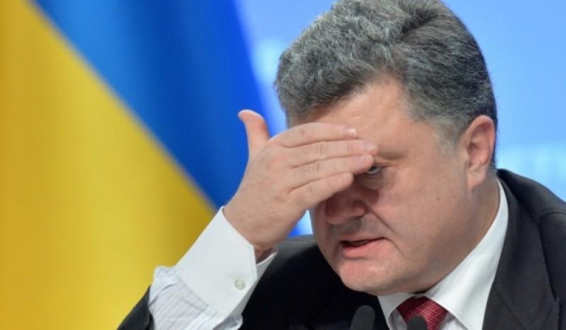 Госсекретарь США призвал Украину продолжать искоренять коррупцию и удвоить усилия в введении сложных реформ - Цензор.НЕТ 1430