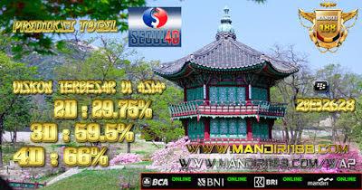 AGEN TOGEL - Prediksi Togel Hari Ini Seoul4D Tanggal 10 July 2017 Senin