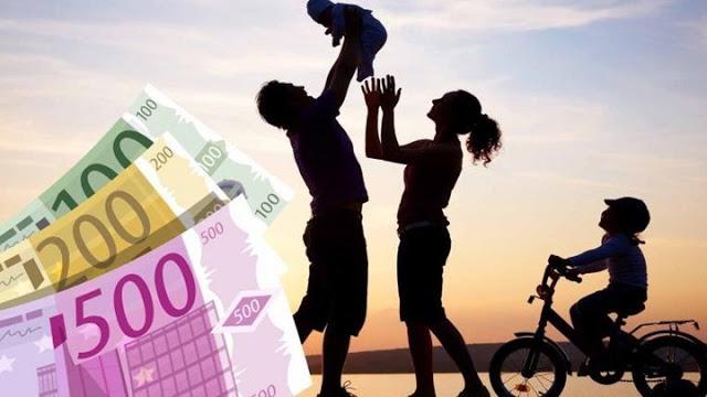 ΟΠΕΚΑ Επίδομα παιδιού Α21: Πότε θα γίνει η πρώτη πληρωμή