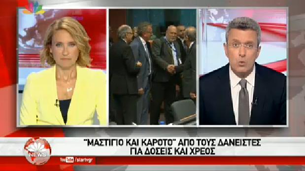 Το ψύχραιμο, σοβαρό σχόλιο για τις αποφάσεις του Eurogroup από τον Νίκο Χατζηνικολάου... (Βίντεο)