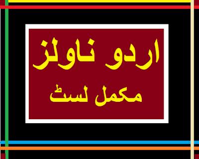 urdu novels list