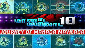Journey of Manada Mayilada: Since 2007 | Award Ceremony