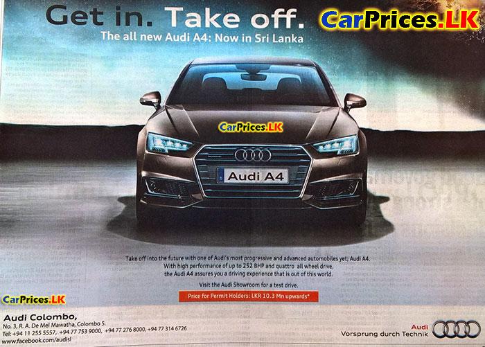 Brand New Car Prices In Sri Lanka Updated November Audi - Audi car price in sri lanka