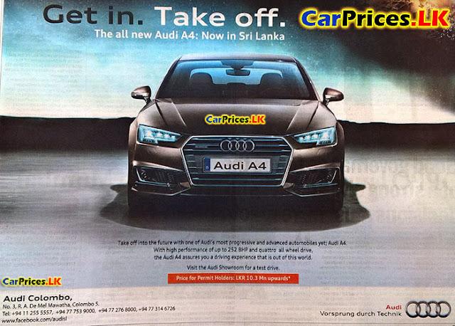 Lal Fernando Fernando Google - Audi car for sale in sri lanka