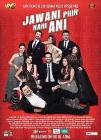 Jawani Phir Nahi Aani (2015) Urdu 400mb Movie Download WEBHD