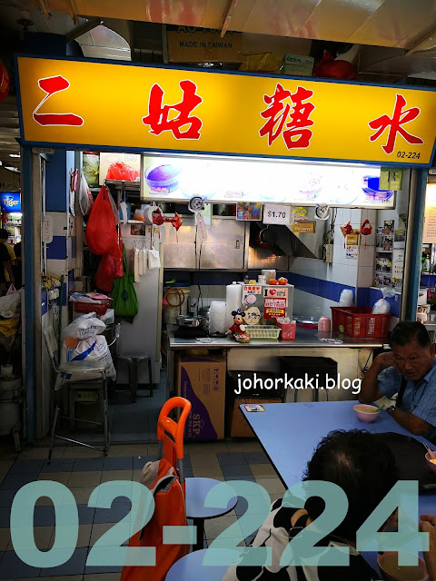 Blue-Zone-Chinatown-Complex-Food-Centre-Singapore
