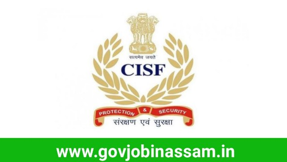 CISF Recruitment 2018, cisf logo, cisf jobs
