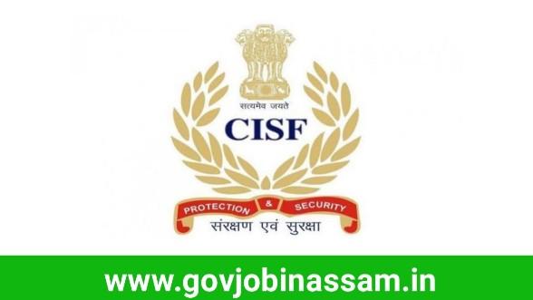 CISF Recruitment 2018, cisf logo, cisf jobs