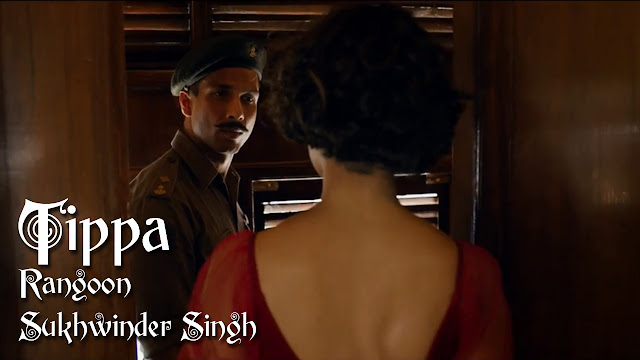 Tippa Lyrics Sukhwinder Singh - Rangoon