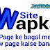 Wapka page ke bagal me, new page kaise lagaye.