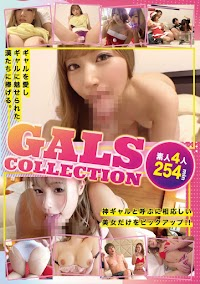GALS COLLECTION
