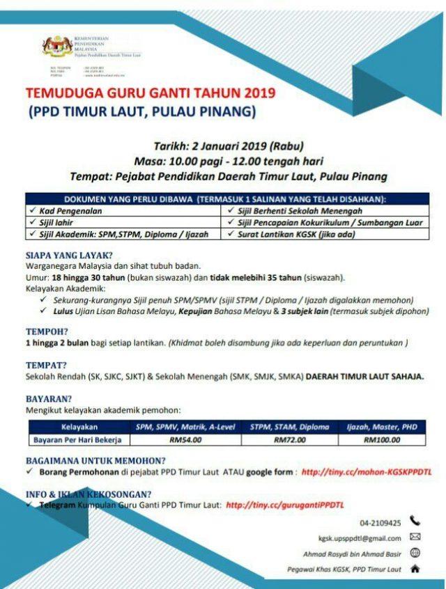 Temuduga Jawatan Guru Ganti Di Kementerian Pendidikan Malaysia Kpm