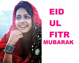 happy eid ul fitr