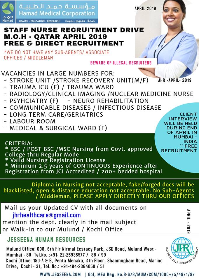 Staff Nurse Recruitment MOH Qatar Free and Direct