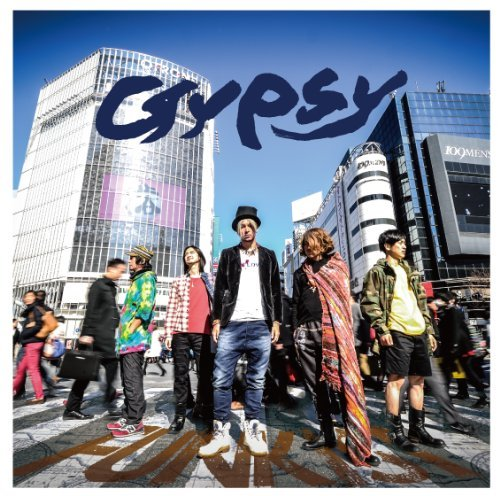 FUNKIST – Gypsy (2014.03.05/MP3/RAR)