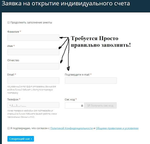 JUST2TRADE, WHOTRADES - регистрация