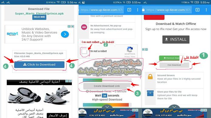 أحدث و أروع برامج  لسنة 2017 لمشاهدة القنوات المشفرة العربية و العالمية مجانا ElenoElprince-up-4Ever-3.jpg
