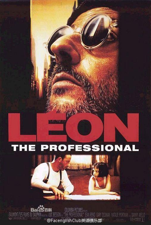 Léon: The Professional (1994) ลีออง เพชฌฆาตมหากาฬ