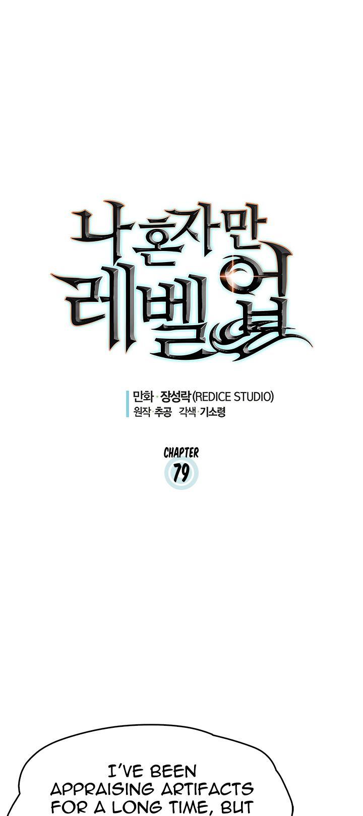 Solo Leveling Chapter 79 - mangaclub net