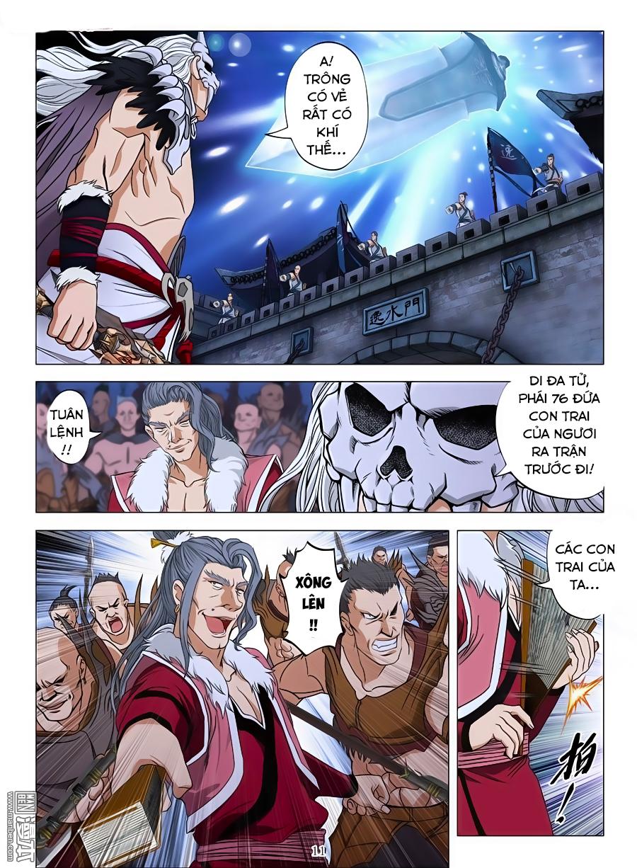 Hồn Thú Kỷ - Chap 3