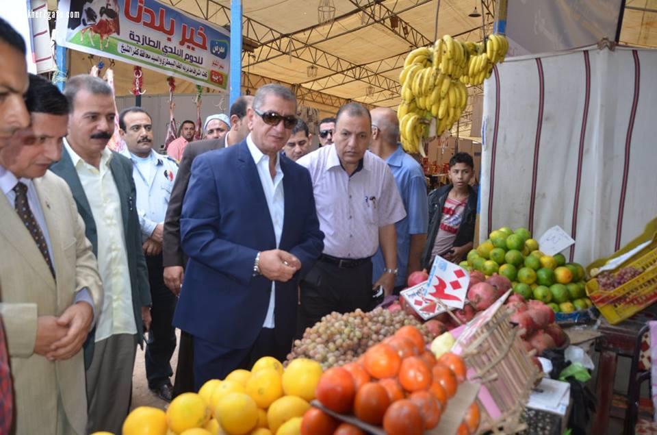 أقامة معرض بيع السلع الغذائية للمستهلكين بهدف الربح المنخفض عن باقي الأسواق بمصر