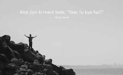 "Cover Photo: Aise jiyo ki maut bole, ""Yaar, tu kya hai?"" - Ronak Sawant"