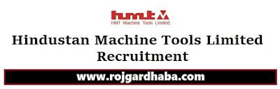Hindustan Machine Tools Limited