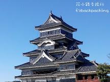 信州松本秋日散步路線地圖: 松本城下的紅葉時節