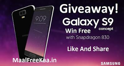 Free Samsung Galaxy S9
