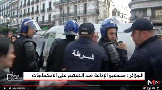صحفيو الإذاعة الجزائرية ينتفضون ضد عدم احترام الحياد في تغطية المظاهرات