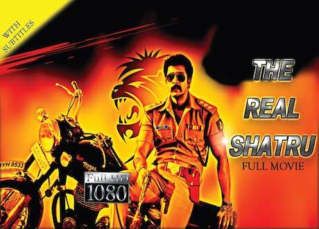 The Real Shatru 2015 Hindi Dubbed
