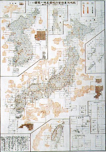An Imperial Japan S Map Of 1936 Proves Dokdo To Be Korean Territory